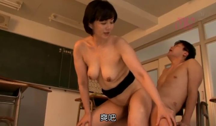 Mature - Hot Japanese Teacher